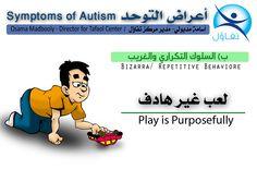 symptoms of autism Angry Cartoon
