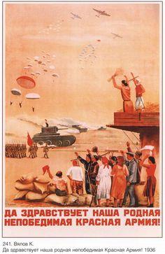 Да здравствует наша родная непобедимая красная армия! ( Вялов К.). Плакаты СССР