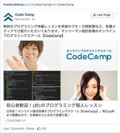 Facebook 2014-07-11 午後10-03-29 2014-07-11 午後10-03-29