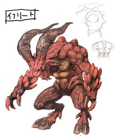 Ifrit from Final Fantasy Final Fantasy Xi, Dark Fantasy, Fantasy Art, Monster Concept Art, Monster Art, Creature Concept Art, Creature Design, Fantasy Creatures, Mythical Creatures