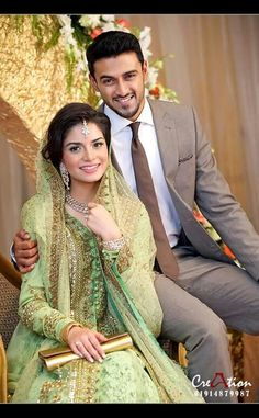 Bangladeshi bride ifrah uddin