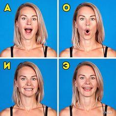 Эффективные упражнения, чтобы похудело лицо