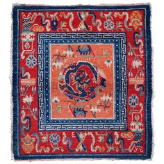Tibetan Rug Saddle Top With Dragon Design; Patterned Carpet, Grey Carpet, Modern Carpet, Cost Of Carpet, Rugs On Carpet, Hall Carpet, Tibetan Dragon, Plastic Carpet Runner, Home Depot Carpet