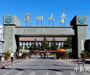 Lanzhou University, China