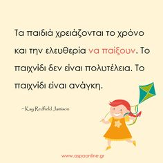 Quotes For Kids, Quotes To Live By, Me Quotes, Greek Quotes, Speech And Language, Raising Kids, My Children, Kids And Parenting, Slogan