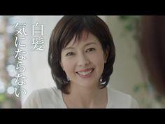 50の恵「白髪気にならない」篇 | ロート製薬: 商品情報サイト