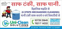 water tank cleaner any size