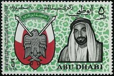 Stamp: Sheik Zaid and Coat of Arms (Abu Dhabi) (2nd Anniversary of the Accession of Sheik Zaid) Mi:AE-AB 45,Sn:AB 45,Yt:AE-AB 45