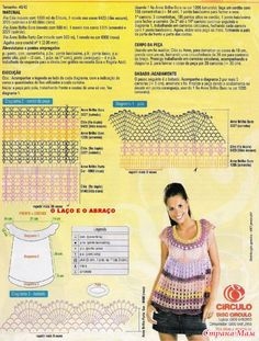 Materiales gráficos Gaby: Modelos de remeras en crochet