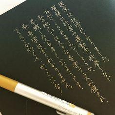 音楽のことなんにも知らないYO! . . #小室時代だけわかる #いろんな人がいろんな所で歌うのですか #字#書#書道#ペン習字#ペン字#ボールペン #ボールペン字#ボールペン字講座#硬筆 #筆#筆記用具#手書きツイート#手書きツイートしてる人と繋がりたい#文字#美文字 #calligraphy#Japanesecalligraphy