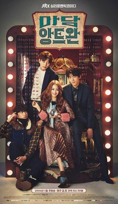 Madam Antoine highlights phony seer and quirky experiment » Dramabeans Korean drama recaps