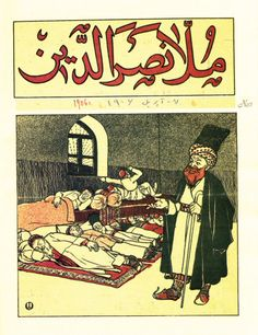 Cover of the first issue of Molla Nasreddin 1906