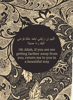 Oh Allah, if You see me getting farther away from You, return me to You in a beautiful way.