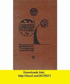 Slavianskaia tetrad Vladimir Soloukhin ,   ,  , ASIN: B002QTVGRE , tutorials , pdf , ebook , torrent , downloads , rapidshare , filesonic , hotfile , megaupload , fileserve