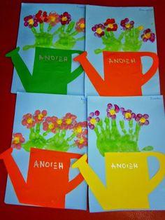 Preschool Teacher Resume, Preschool Education, Preschool Games, Preschool Crafts, Easter Crafts, Activities For Kids, Adult Crafts, Crafts For Kids, Spring Arts And Crafts