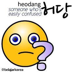 Korean heodang