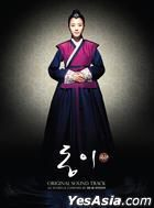 Dong Yi OST (MBC TV Drama) (Special Edition)