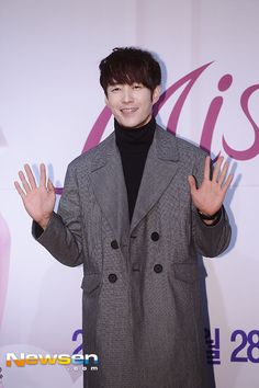 Hyung tak married shim 'My Daughter