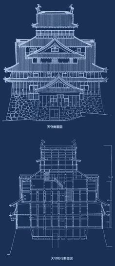 Japanese Castle blueprints