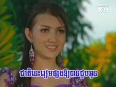 SR DVD Vol 53 - Khmer oldies songs - Sin Sisamuth / Ros SereySothea
