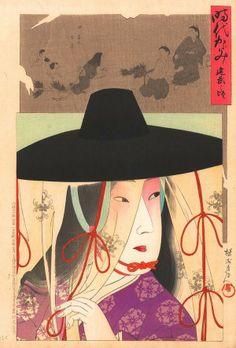 Toyohara Chikanobu(豊原周延 1838-1912)「Jidai Kagami(時代鏡 Refkexions of the Ages)」