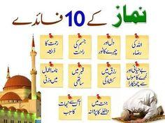 Islam Hadith, Allah Islam, Islamic Dua, Islamic Quotes, Allah Names, Learn Islam, Urdu Words, Islamic Messages, Mother Quotes