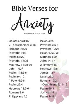 Bible Verses for Anxiety ~ Coffee With Starla Bible Verses For Women, Bible Verses Quotes, Positive Bible Verses, Random Bible Verse, Bible Verses For Confidence, Inspiring Bible Verses, Bible Scripture Tattoos, Inspirational Quotes For Anxiety, Psalms Verses