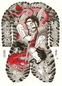 Wada no heida tanenaga, honcho suikoden, japanese tattoos, Jarno | Tatuata