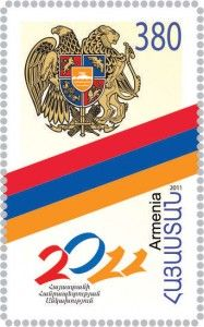 20th Anniversary of Independence of Armenia