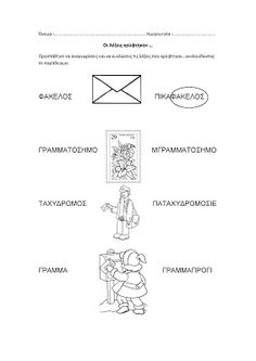 Preschool, Blog, Nursery Rhymes, Kindergarten, Kindergartens, Pre K, Preschools