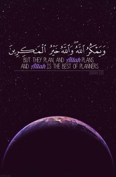 Islam With Allah # Allah Quotes, Muslim Quotes, Religious Quotes, Hindi Quotes, Arabic Quotes, Religious Text, Hadith Quotes, Spiritual Quotes, Positive Quotes