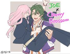 Anime Fnaf, All Anime, Anime Manga, Tales Of Zestiria, A Silent Voice, Haikyuu Ships, Funny Anime Pics, Shounen Ai, Anime Ships