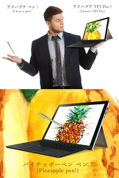 I have a pen! I have a TF3 Pro! Ugh! Your turn... #PPAP    Pineapple Pen Apple Pen   ASUS Transformer 3 Pro