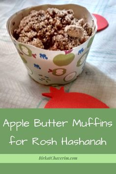 Apple butter muffins for Rosh Hashanah. Get a recipe for an easy, kid friendly, apple butter muffins recipe from Birkat Chaverim. Thanksgiving Desserts, Holiday Baking, Christmas Desserts, Muffin Recipes, Baking Recipes, Dessert Recipes, Cupcake Recipes, Yom Kippur, Yom Teruah
