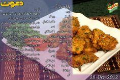 chef zakir Hi Tea Masala Fish recipe in urdu