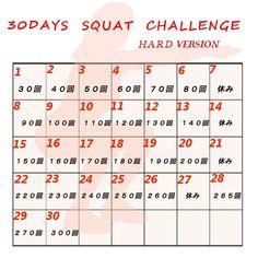 30dayssquat-hard