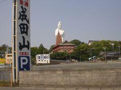 5月11日晴れ 今日は、午後から久留米に仕事行きました。 撮影場所 久留米成田山