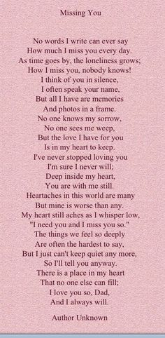 I love you and I always will. I miss you Daddy and thank you for being in light when my precious Aaron got to Heaven. I love and miss you both more than words can express. I Miss You Dad, Love You, I Love My Dad, Dad In Heaven, Love Quotes, Inspirational Quotes, Rip Dad Quotes, Sad Sayings, Motivational