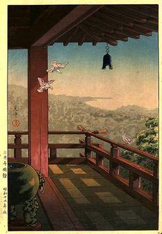 Evening Bell at Mii Temple, Woodblock Print by Tsuchiya Koitsu (Japanese) -- See also at: http://www.hanga.com/viewimage.cfm?ID=1642