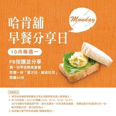 Template, Bread, Food, Brot, Essen, Vorlage, Baking, Meals, Breads