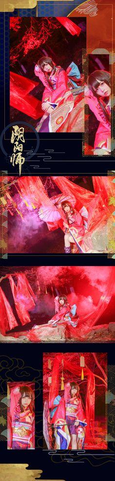 阴阳师手游 神乐 cosplay | 半次元-第一中文COS绘画小说社区
