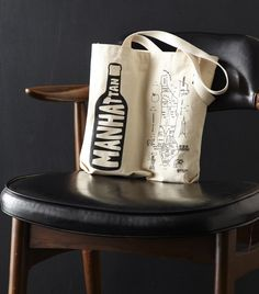 If one bottle's not enough, we've got you covered with this double wine tote, a unique gift for any wine lover who also loves Manhattan. Wine Tote, Wine Bags, Canvas Tote Bags, Manhattan, Purses And Bags, Giveaway, Unique Gifts, Cool Designs, Sweet Paul