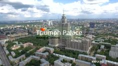 ЖК Триумф Палас, Чапаевский пер., 3 KKFLY.RU