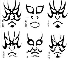 Japanese kabuki mask tattoo designs!!! I was inspired by ex-Slipknot drummer Joey Jordinson's mask that I might consider getting one of these bad babies inked!!!