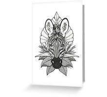 얼룩말 & 정글은 인사말 카드를 잎