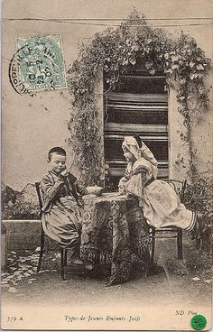 Old postcard. Algeria.
