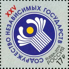 The Commonwealth of Independent States. On stamp: the anniversary date and the CIS logo. and Personal Checks. Armenia Azerbaijan, Anniversary Dates, Moldova, Kazakhstan, Commonwealth, Chicago Cubs Logo, Regional, Ukraine, Russia