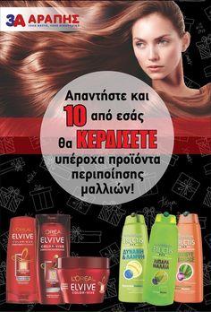 Διαγωνισμός 3Α ΑΡΑΠΗΣ super markets με δώρο δέκα (10) σετ περιποίησης μαλλιών! - https://www.saveandwin.gr/diagonismoi-sw/diagonismos-3a-arapis-super-markets-me-doro-deka-10-s/