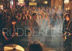 Rudderless / 미국 USA / 2014 / 윌리엄 H.머시 / 2015.7.9 개봉  design : PROPAGANDA 박동우 Park dong-woo