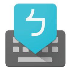 [Android] Google 注音輸入法 – 智能方便自動拼字輸入法下載 - iNews 么么九網路趨勢情報